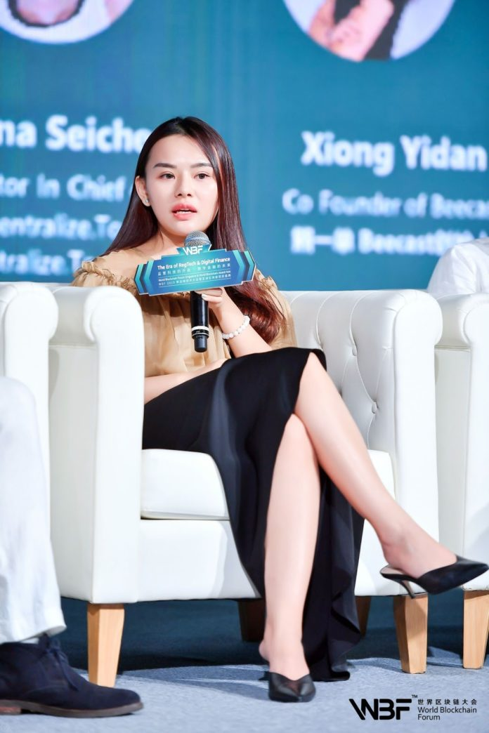 Ms. Anh Le – Founder of BlockAce & ATF Vietnam, Co-founder of BIT, Co-producer of first blockchain talkshow in Vietnam joined the media panel discussion