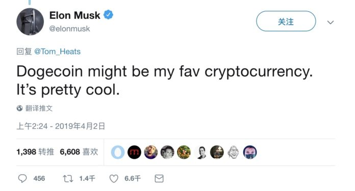 "Speaking of Elon Musk, everyone would think of the keywords such as entrepreneur, engineer, geek, iron man, Tesla and SpaceX CEO. In addition to these identities, he has one more interesting title, which is the ""pre-CEO"" of Dogecoin."
