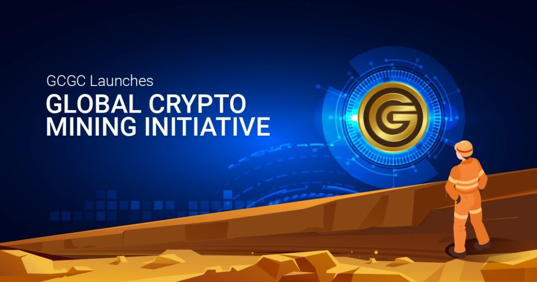 GCGC Launches Global Crypto Mining Initiative